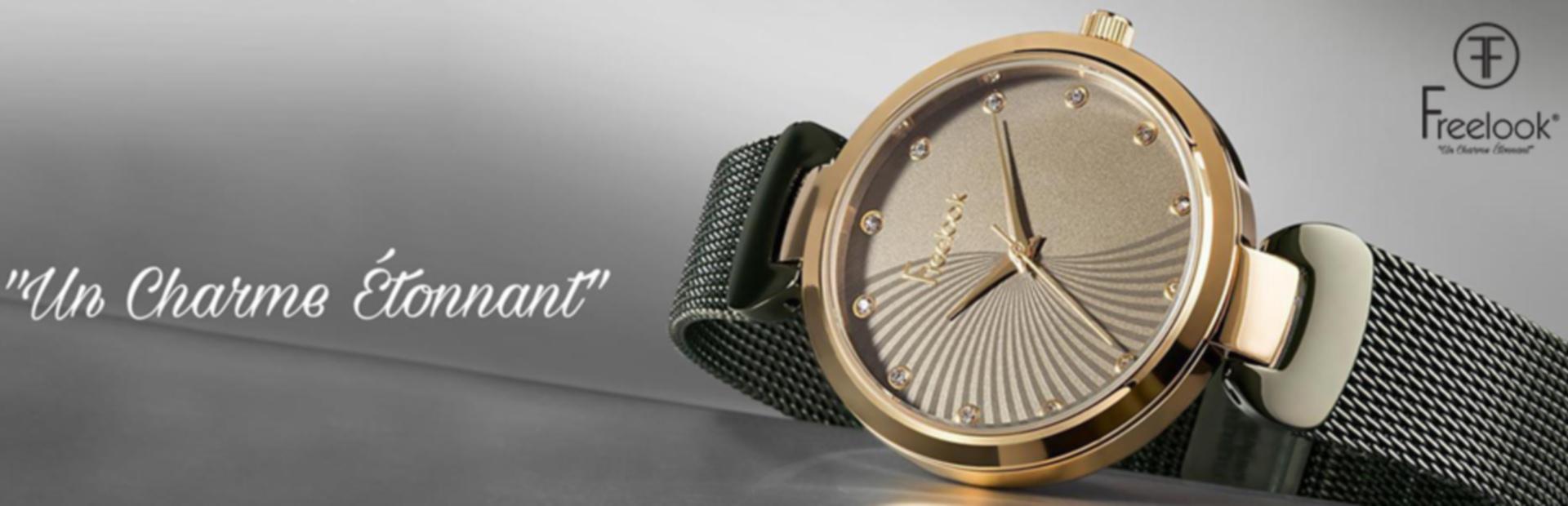 7783a00ac641 Интернет магазин часов Mercury. Купить часы в Харькове